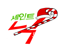 St. Nick II logo Korean