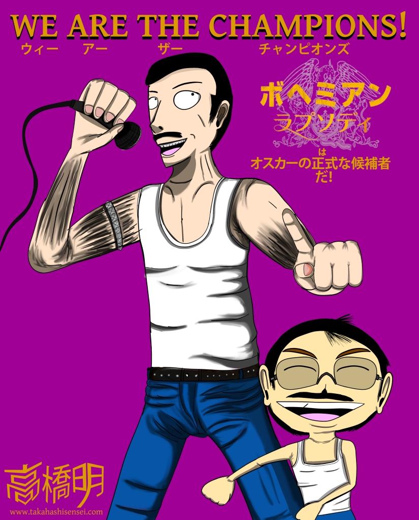 congratulations bohemian rhapsody japanese