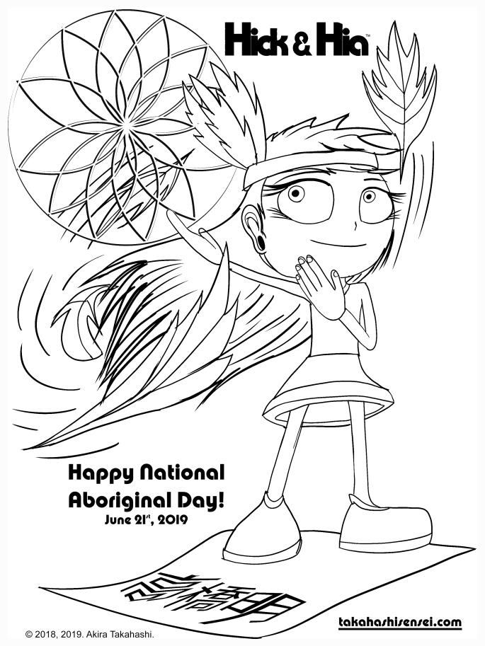 Hia Aboriginal Day 2019 Coloring Page.jpg