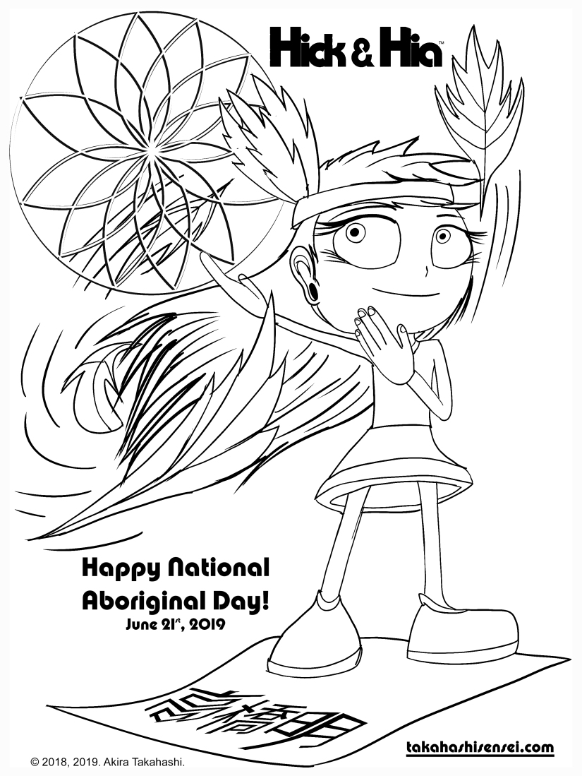 Hia Aboriginal Day 2019 Coloring Page.jpg